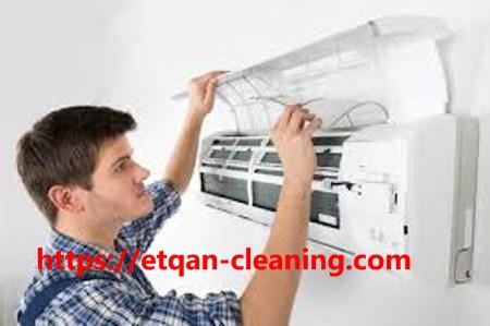 ارخص شركة تنظيف مكيفات بالدمام