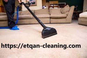 افضل شركة تنظيف بجازان