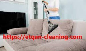 ارخص شركة تنظيف بجازان