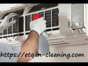 شركة تنظيف مكيفات بجازان